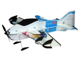 Avion RC Factory Clik 4.0 R2 SuperLite series bleu clair env.0.84m